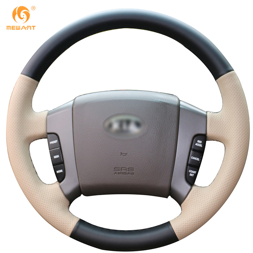 MEWANT Black Beige Leather Car Steering Wheel Cover for Old Kia Sorento 2004-2008 first layer leather car steering wheel cover for 2003 2004 2005 2006 2007 2008 2009 kia sorento braid on the steering wheel