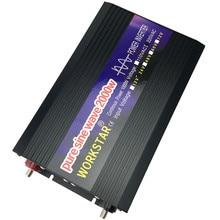 WORKSTAR пик 2000 Вт Чистая синусоида вне сети DC/AC инвертор DC12V/24 В к AC220V 50 Гц/60 Гц инвертор питания для солнечной системы