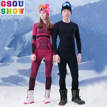 GSOU SNOW Brand Ski Underwear Women Men Long Johns Ski Suit Quick Dry Skiing Jacket Pants Thermal Breathable Winter Outdoor Coat