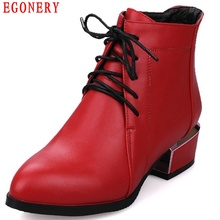 EGONERY Retro Lace Up Square Heels Faux Leather Ankle Womens Shoes Spring Autumn Gothic Punk shoe Riding Boots