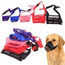 07f54e791ca67a Hoomall Pet Dog regulowany maska siatki oddychające Muzzles mały duży pies  usta kaganiec anty kora ugryź