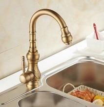 Antique Brass Single Lever Handle Swivel Kitchen Bathroom Sink Basin Faucet Mixer Taps  aan004