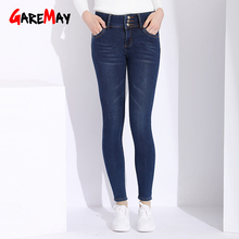 Women Jeans With High Waist Velvet Mom Stretch Vintage Jeans Warm Women's Plus Size High Waist Denim Woman Skinny Jean Femme