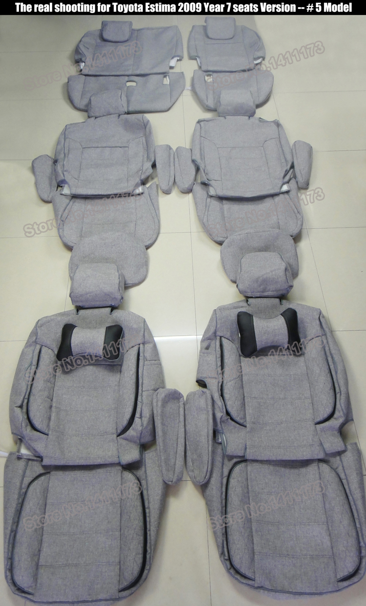 338 car seat covers (1)