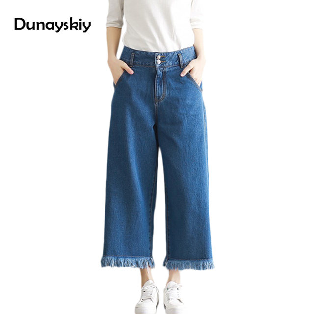 New Spring Autumn Wide Leg Jeans Pants Female Tassel Water Washed