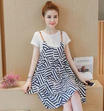 Maternity Suits 2018 Summer Geometric Stripe Pattern Strap Dress + Short-sleeved T-shirt  Clothes for Pregnant Women QL8808