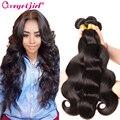 Body Wave Bundles Brazilian Hair Weave Bundles 1/3/4 PC 100% Human Hair Extensions 10