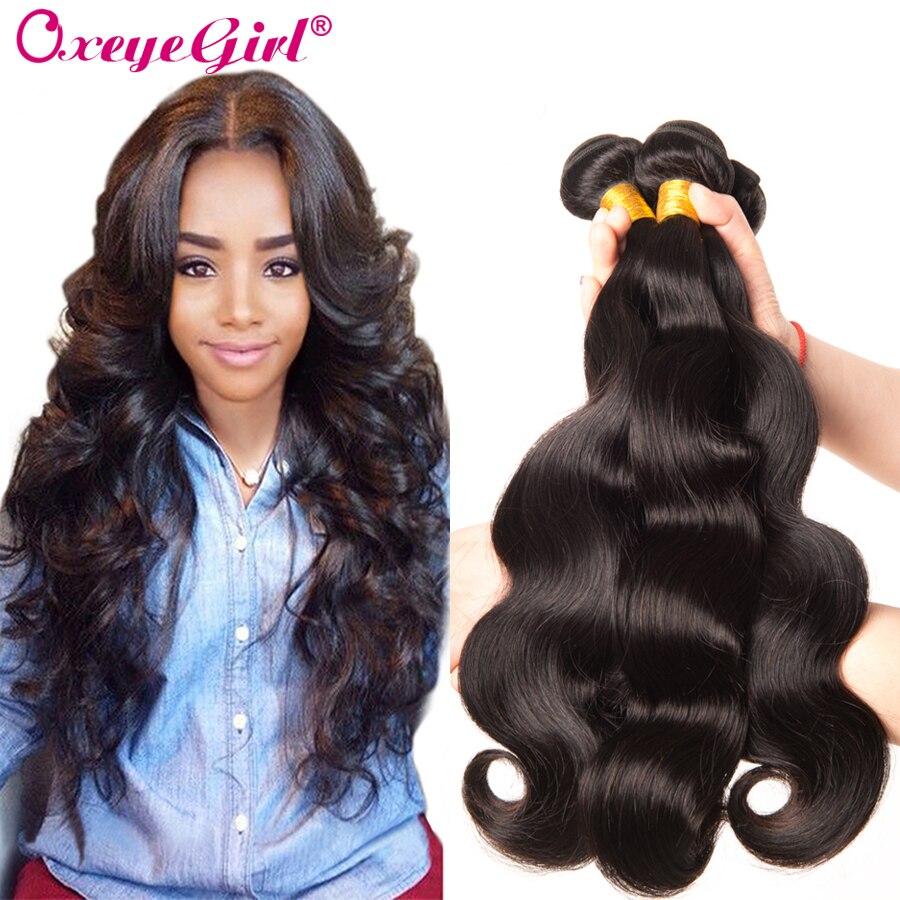 """Body Wave Bundles Brazilian Hair Weave Bundles 1/3/4 PC Body Wave 100% Human Hair Extensions 10""""-28""""Non Remy Oxeye girl"""
