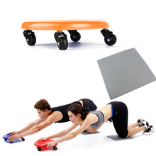 Ab Rollers Abdominal Exercise Plate Muscle Training Wheel Abdomen Fitness ABS Gym Machine Equipment Disc
