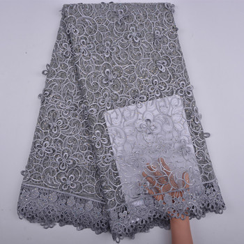LNigeria Net Lace Fabric With Stones Embroidery Tulle Lace High Quality African French Lace Fabric 5 Yards A1291
