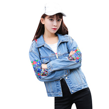 Women Denim Jacket Coat Butterfly Flowers Embroidery Vintage Basic Coat Fashion Pattern Tops Jeans Jacket Ripped Outwear L1023
