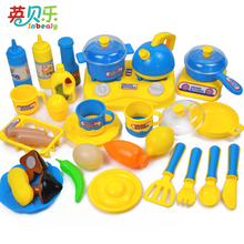 Mini Kids Kitchen Tool Intelligence Toy Role Play Pink And Blue Pretend Play Kitchen Children's Classic Toys Kids Girls Gift