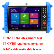 7 inch contact display screen H.265 H.264 4K IP digicam tester Analog CCTV Tester CVBS take a look at monitor with RJ45 cable take a look at cable tracer