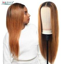 Ienvy имбирь блонд кружевной передний парик с Омбре бразильский прямой парик для черных женщин Цветные#30 человеческие волосы парики не Реми