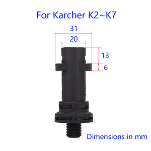 Image 3 - Snow Foam lance สำหรับ Karcher K2 K3 K4 K5 K6 K7 แรงดันสูง