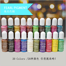 15g/bottle New diy bright crystal epoxy uv resin plastic color pearlescent color 20 color non-precipitating epoxy resin toner