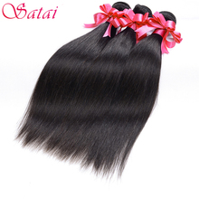 SATAI Hair Brazilian Straight Human Hair 1 Piece Hair Weave Bundles 8-26inch Natural Color Free Shipping Non Remy Hair