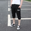 top quality fashion men  shorts slim fit  trousers 4 colors M-4XL AYG69