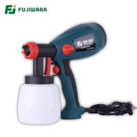 FUJIWARA 400W Electric Spray Gun Latex Paint Airbrush Paint Spray Gun Paint Painting Tools High Atomization 1.8mm/2.5mm