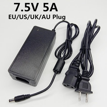7.5V 5A AC/DC Adaptor Universal Power Adapter 7.5 volt Power Supply switching adaptor 7.5V5A EU US UK AU plug cable 5.5mm*2.1mm