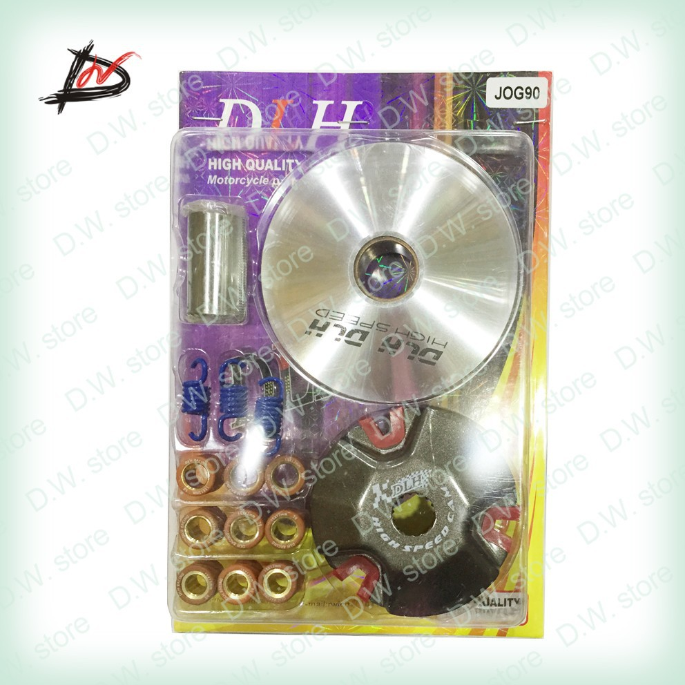 Mortorcycle Scooter DLH Variator Kit Front Clutch Drive Pulley For JOG 90cc Scooter Moped