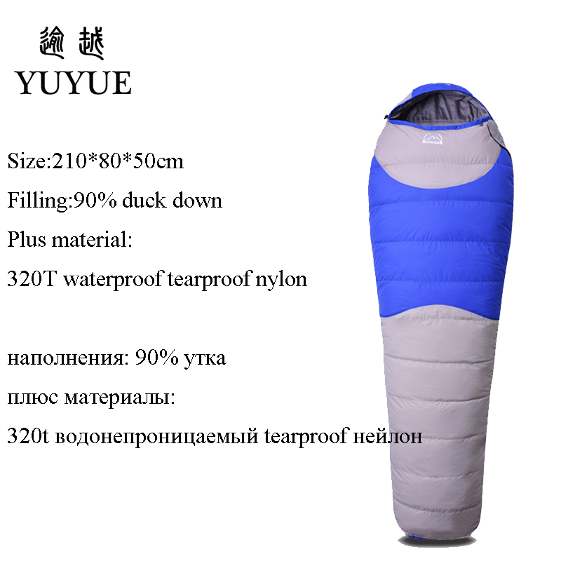 1800g Adult 3 Season Sleeping Bag Camping And Hiking Waterproof Warm Camping For Family And Kids Camping Tent Outdoor Camping 2