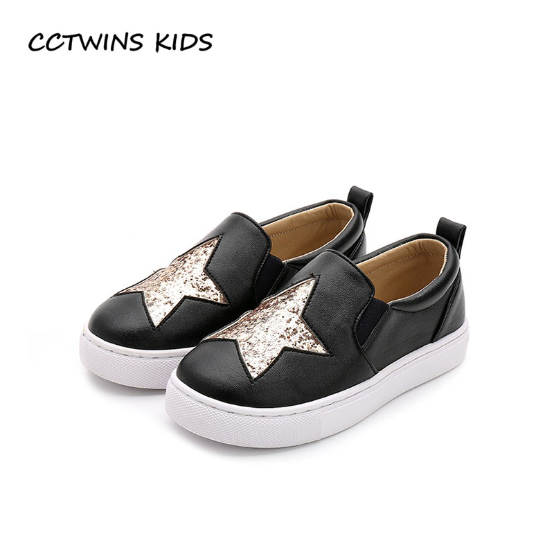 купить CCTWINS KIDS 2018 Autumn Girl Pu Leather Trainer Children Fashion Slip On Shoe Toddler Glitter Sport Sneaker Baby FSO2286 по цене 1382.75 рублей