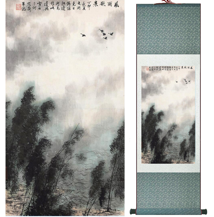 Mountain and River painting Chinese scroll painting landscape art painting home decoration picture 041705