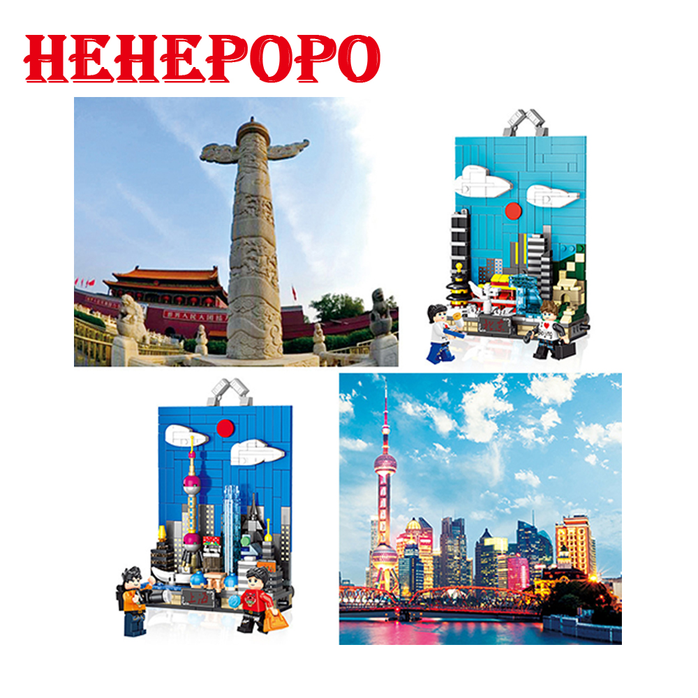 2pcs./set Interesting Chinese City Street View Construction Building Blocks Beijing & Shanghai Funny Bricks For Kids' Collection beijing insight city guide