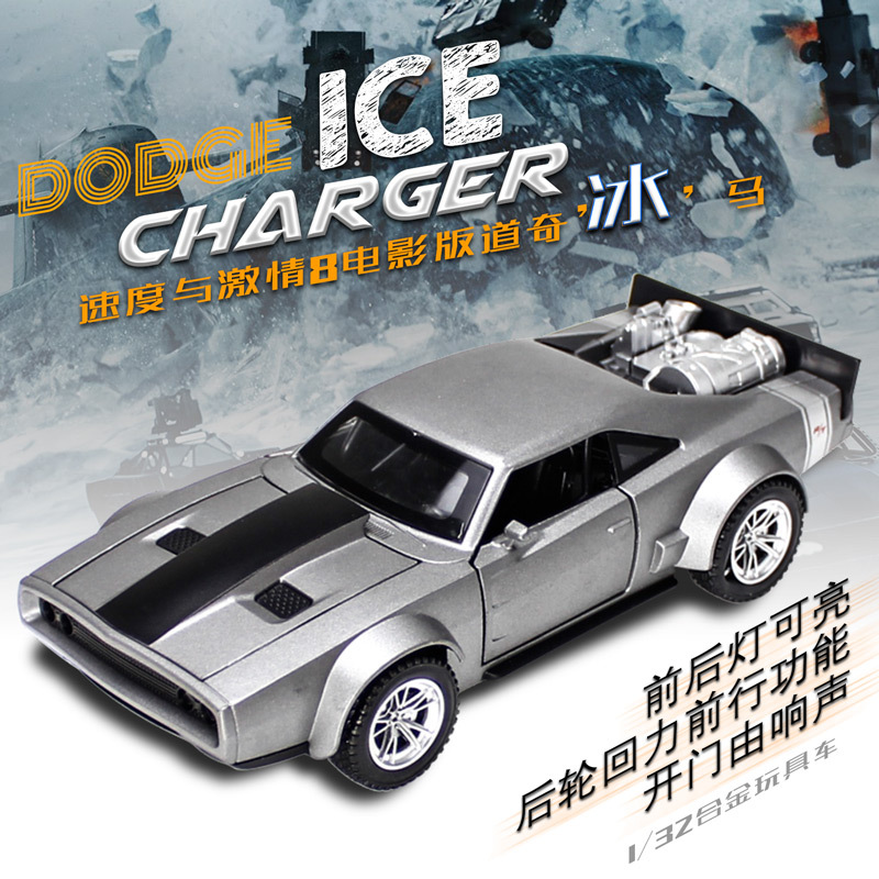 1:32 Fast And Furious 8 Dodge Ice Charger Toy Car Metal Toys Alloy Car Diecasts & Toy Vehicles Car Model Car Toys For Kids Gift