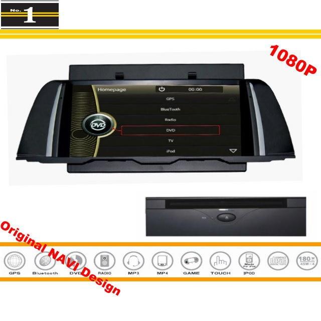 For BMW 520i 528i 530i 535i 550i 2012~2015 Car GPS Navigation Stereo Radio CD DVD Player 1080P HD Screen Original Design System