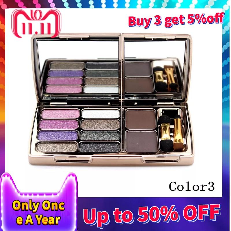 Tökéletes 8 szín gyémánt fényes színes smink szemhéjfesték Super Make-up készlet Flash Glitter szemhéjfesték paletta kefével és tükörrel