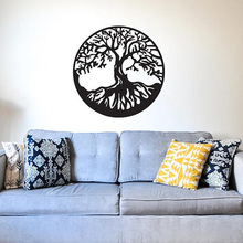 Tree Of Life Vinyl Wall Sticker Waterproof Removeable Big Decal Bedroom Living Room Decoration Art Poster ZX144