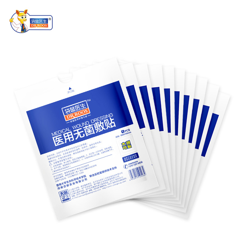Free Shipping 10x10cm 100Pcs 1Pcs/Bag  Hypoallergenic Sterile Non-Woven Medical Adhesive Wound Dressing Band Aid Bandage