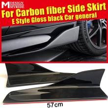 For Mercedes Benz W212 W213 Carbon Fiber Side Skirt E-Class E200 E250 E300 E350 E400 2DR Coupe Side Skirt Splitters Flaps E-Type