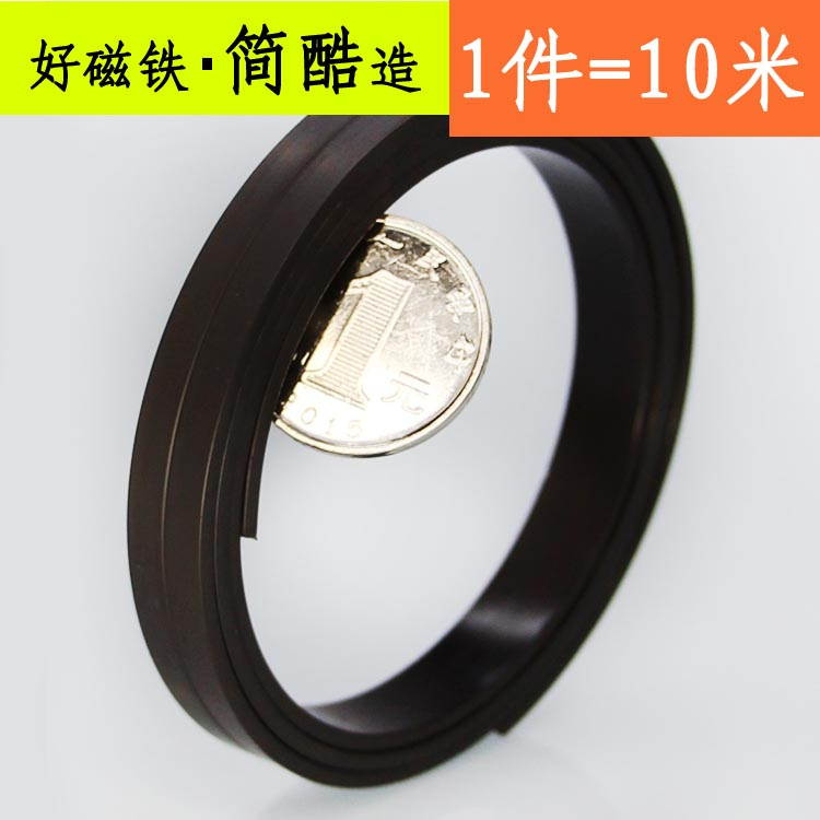 Soft Rubber Magnet 10x2mm 10 Meters Long Without Plastic Mounted On The Absorption Screen Teaching Magnetic Stripe trouble magnet 2
