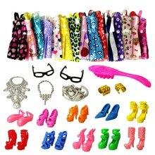 27 Pièce / Pcs = 12 Pcs Belle Partie Barbie Vêtements De Mode Robe + 7 En Plastique Collier + 8 Paire de Chaussures Pour Barbie Poupée Accessoires
