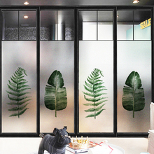 Nordic ins Watercolor plant frosted glass stickers Bathrooms balcony door windows electrostatic transparent film opaque
