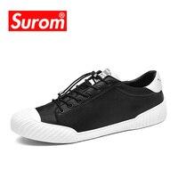 Suromファッションカジュアルシューズ男性のための2017秋新しいクラシックデザイナーレース靴男