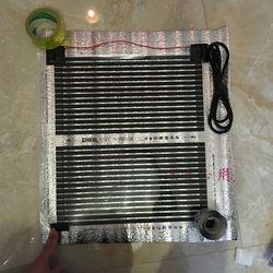 220VAC infrarouge lointain chauffage par le sol électrique Films échantillon 50 cm * 50 cm avec 1.5 M câble pied tapis chaud