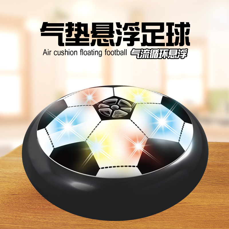 Colorful lights childrens suspension toys cushion suspension football outdoor sports parent-child play multiplayer interactive