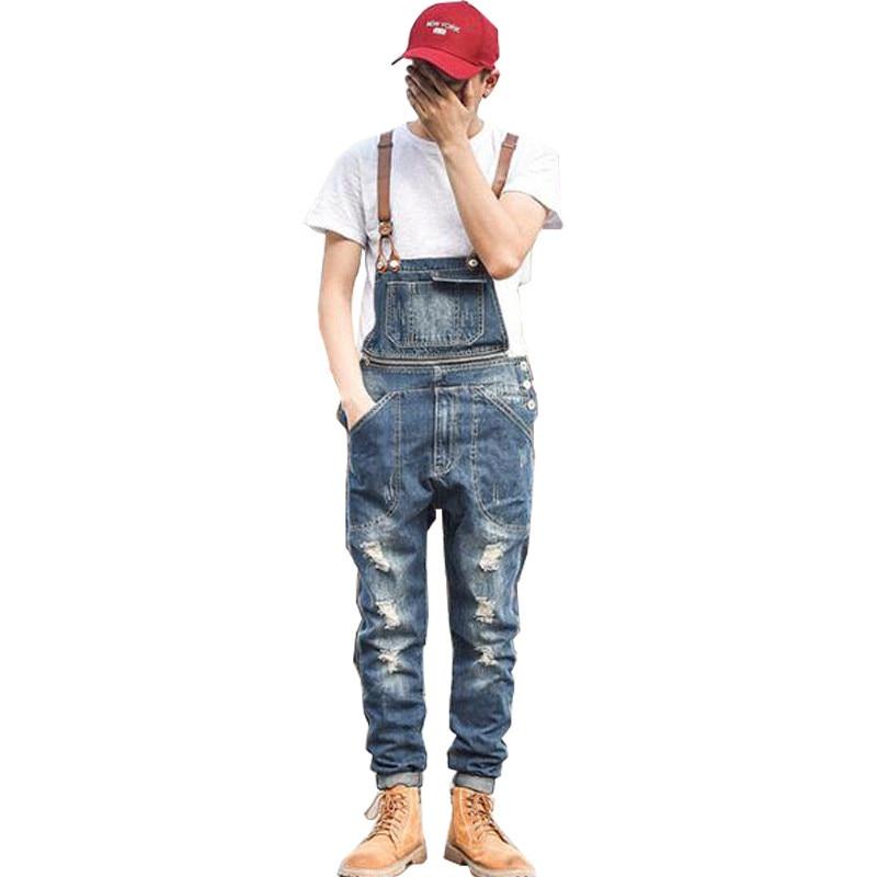 MORUANCLE New Men's Ripped Denim Bib Overalls Fashion