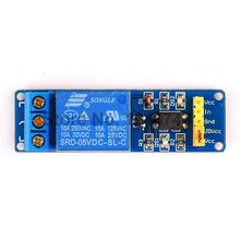 5PCS/LOT 1 Channel Relay Module Isolated 5V Coupling For Arduino PIC AVR DSP ARM