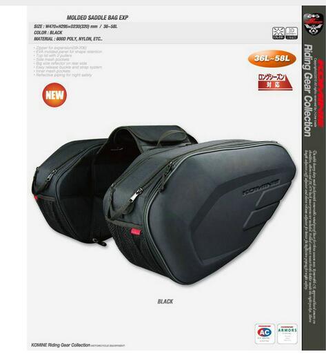 Free for Komine SA212 motorcycle tail bag saddle bag luggage suitcase around motorcycle waterproof cover bag