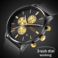 Dropship 2018 Fashion Mens Chronograph Black Stainless Steel Mesh Strap Military Sport Quartz Wrist Watches With