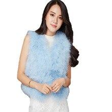 Настоящий мех женский зимний настоящий Страус Меховой жилет пальто женский модный жилет светло-голубой