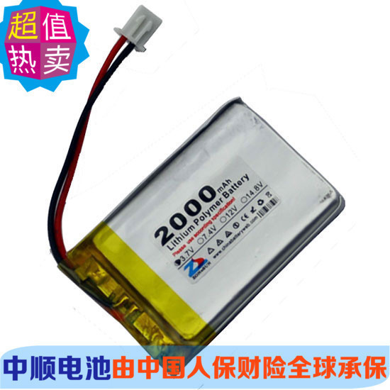 2 шт. Zhongshun 2000 мАч 103448 3,7 В Литий-Полимерный Аккумулятор gp s мобильного аудио телефон портативная рация