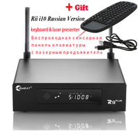 EWEAT R9 Plus 3D 4K Ultra HD 2G/16G Smart Android 6.0 TV Box & 2.4GHz/5GHz Dual WiFi with Wirless Russian Keyboard Fly Air Mouse