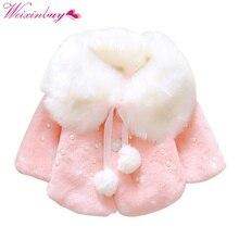 Зимнее теплое пальто для маленьких девочек; куртка-плащ; шерстяная плотная теплая одежда; пуховик; Верхняя одежда; пальто