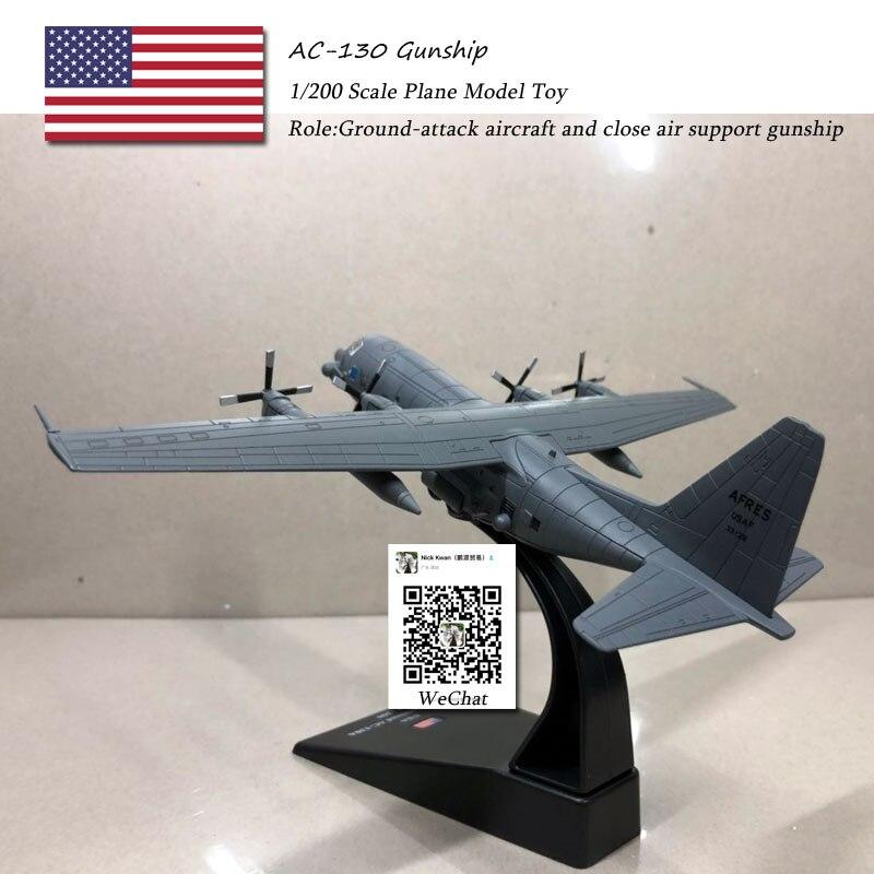 AC-130 GUNSHIP (14)